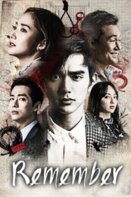 Remember : War of the Son ตอนที่ 1-20 (จบ)