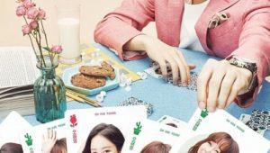 ดูซีรี่ย์ Another Miss Oh วุ่นนัก รักนี้ของโอ แฮยอง Season 1 ตอนที่ 1