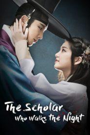 The Scholar Who Walks the Night บัณฑิตรัตติกาล ตอนที่ 1-20 (จบ)