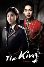 The King 2 Hearts รักยิ่งใหญ่ หัวใจเพื่อเธอ ตอนที่ 1-20 (จบ)