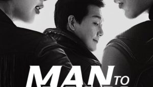 ดูซีรี่ย์ Man to Man สุภาพบุรุษสายลับ Season 1 ตอนที่ 1