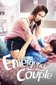 Emergency Couple คู่กัด ห้องฉุกเฉิน ตอนที่ 1-21 (จบ)