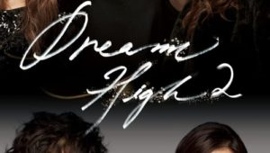 ดูซีรี่ย์ Dream High มุ่งสู่ดาว ก้าวตามฝัน Season 1 ตอนที่ 1