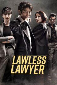 Lawless Lawyer ทนายสายเดือด ตอนที่ 1-16 (จบ)