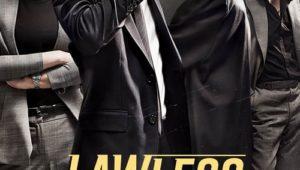 ดูซีรี่ย์ Lawless Lawyer ทนายสายเดือด Season 1 ตอนที่ 1