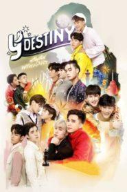 Y-Destiny หรือเป็นที่พรหมลิขิต ตอนที่ 1-15 (กำลังฉาย)