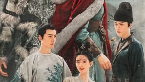 ดูซีรี่ย์ The Long March of Princess Changge สตรีหาญ ฉางเกอ Season 1 ตอนที่ 1
