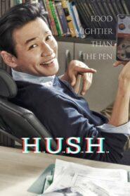 Hush สัญญาณเตือนภัยเงียบ ตอนที่ 1-16 (จบ)