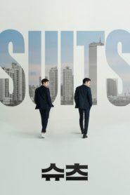 Suits สูท คู่ป่วนทนายจอมกวน ตอนที่ 1-16 (จบ)