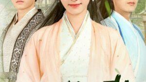 ดูซีรี่ย์ Legend of Yun Xi ตำนานหยุนซี มเหสียอดอัจฉริยะแห่งพิษ Season 1 ตอนที่ 1