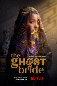 The Ghost Bride 2020 เจ้าสาวเซ่นศพ ตอนที่ 1-6 (จบ)
