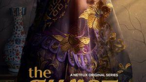 ดูซีรี่ย์ The Ghost Bride เจ้าสาวเซ่นศพ Season 1 ตอนที่ 1