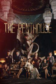 ดูซีรี่ย์ The Penthouse 2020 เพนต์เฮาส์ Season 1-2 (จบ)