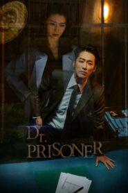 Doctor Prisoner คุกคลั่งแค้น ตอนที่ 1-16 (จบ)