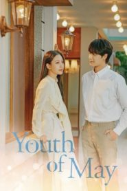 Youth of May 2021 ตอนที่ 1-24 (จบ)