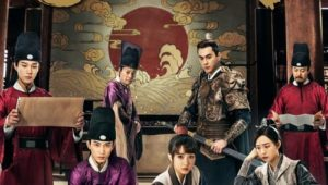 ดูซีรี่ย์ The Imperial Coroner ฉู่ฉู่ มือชันสูตรฟ้าประทาน Season 1 ตอนที่ 1