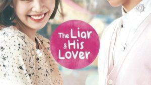 ดูซีรี่ย์ The Liar and His Lover สะดุดรักนักแต่งเพลง Season 1 ตอนที่ 1