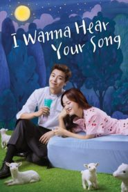 I Wanna Hear Your Song ตอนที่ 1-32 (จบ)