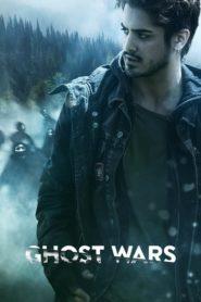 Ghost Wars ตอนที่ 1-13 (จบ)