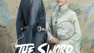 ดูซีรี่ย์ The Sword and The Brocade ร้อยรักปักดวงใจ Season 1 ตอนที่ 1