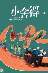 A Love For Dillema 2021 Season 1