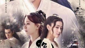 ดูซีรี่ย์ Handsome Siblings เซียวฮื่อยี้ Season 1 ตอนที่ 1