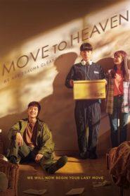 Move to Heaven 2021 ตอนที่ 1-10 (จบ)