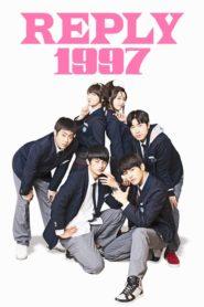Reply 1997 ย้อนรอยรัก 1997 ตอนที่ 1-16 (จบ)