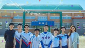 ดูซีรี่ย์ Racket Boys แร็คเก็ต บอยส์ Season 1 ตอนที่ 1