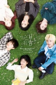 At a Distance Spring is Green 2021 ตอนที่ 1-12 (จบ)
