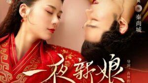 ดูซีรี่ย์ The Romance of Hua Rong เจ้าสาวโจรสลัด Season 1 ตอนที่ 1