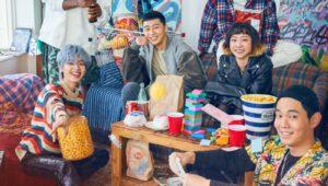 ดูซีรี่ย์ Itaewon Class ธุรกิจปิดเกมแค้น Season 1 ตอนที่ 1