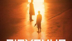 ดูซีรี่ย์ Sisyphus The Myth รหัสลับข้ามเวลา Season 1 ตอนที่ 1