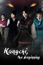 Gu Family Book คังชิ คัมภีร์ตระกูลจิ้งจอก ตอนที่ 1-24 (จบ)