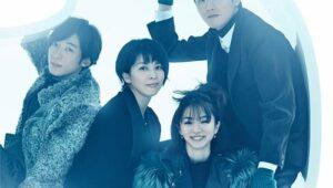 ดูซีรี่ย์ Quartet Season 1 ตอนที่ 1