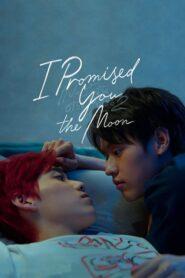 แปลรักฉันด้วยใจเธอ part 2 2021 I Promised You the Moon ตอนที่ 1-5 (จบ)