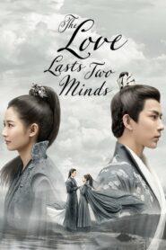 The Love Lasts Two Minds คู่ชิดสองปฏิปักษ์ ตอนที่ 1-36 (จบ)