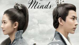 ดูซีรี่ย์ The Love Lasts Two Minds คู่ชิดสองปฏิปักษ์ Season 1 ตอนที่ 1