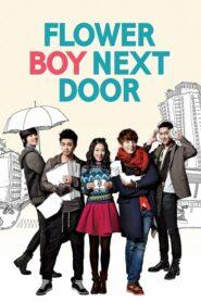 Flower Boy Next Door รักใสใสของนายข้างบ้าน ตอนที่ 1-16 (จบ)