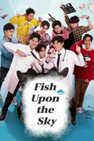 Fish Upon the Sky 2021 ปลาบนฟ้า ตอนที่ 1-12 (จบ)