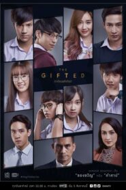 The Gifted นักเรียนพลังกิฟต์ Season 1