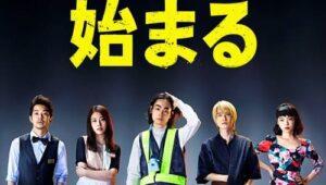 ดูซีรี่ย์ Konto ga Hajimaru Season 1 ตอนที่ 1