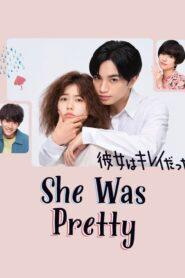 She Was Pretty 2021 รักสุดใจ ยัยลูกเป็ดขี้เหร่ ตอนที่ 1-10 (จบ)