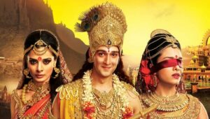 ดูซีรี่ย์ Mahabharat มหาภารตะ Season 1 ตอนที่ 1