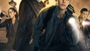 ดูซีรี่ย์ The Lost Tomb 2: Explore With the Note บันทึกจอมโจรแห่งสุสาน ปี 2 Season 1 ตอนที่ 1
