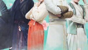 ดูซีรี่ย์ Oh! My Emperor ฮ่องเต้ที่รัก Season 1 ตอนที่ 1