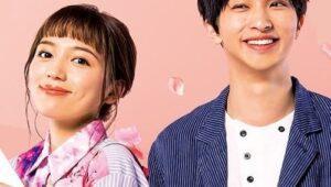 ดูซีรี่ย์ Kikazaru Koi niwa Riyuu ga Atte เหตุผลที่ต้องแต่งแต้มความรัก Season 1 ตอนที่ 1