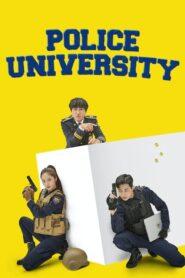 Police University 2021 ตอนที่ 1-16 (กำลังฉาย)