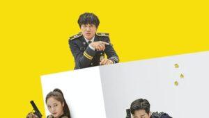 ดูซีรี่ย์ Police University Season 1 ตอนที่ 1