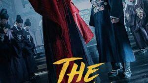ดูซีรี่ย์ The Crowned Clown สลับร่าง ล้างบัลลังก์ Season 1 ตอนที่ 1